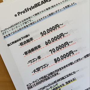 のカスタム事例画像 Kuromimiさんの2020年11月13日11:19の投稿