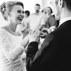 Wedding photographer Olga Misnik (MrsMisnik). Photo of 18.09.2017