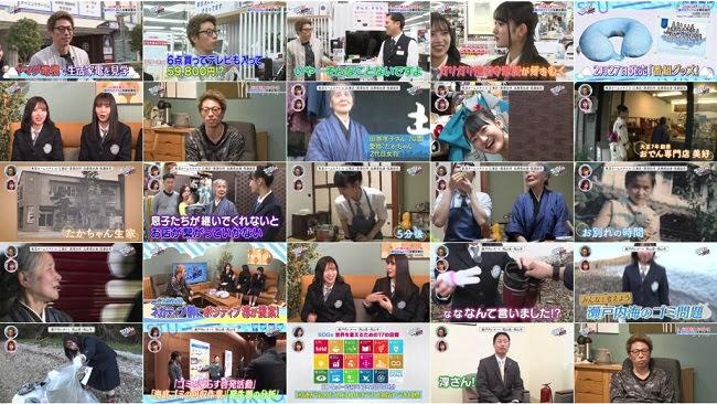 200312 (720p+1080i) STU発⇒東京 ep09