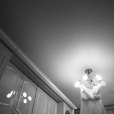 Wedding photographer Diana Nekhotyaschaya (DianaN). Photo of 17.11.2015