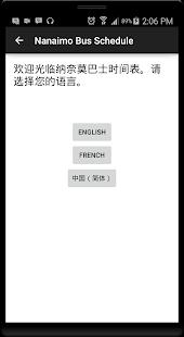 Nanaimo Bus Schedule screenshot