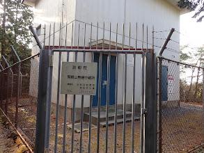 こちらは京都府の中継所