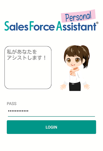 Sales Force Assistant Personal 1.0.3 Windows u7528 1