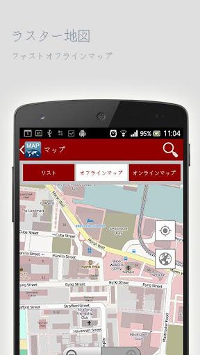 無料旅游Appのダマスカスオフラインマップ|記事Game