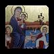Download رحلة العائلة المقدسة الى ارض مصر For PC Windows and Mac