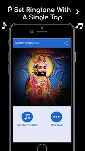App Ramdevpir Ringtone APK for Windows Phone