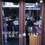 長濱100號
