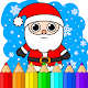 Download Kid Coloring Book For PC Windows and Mac