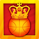 Slam Dunk King (game)