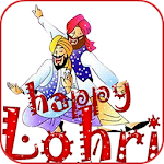 Happy Lohri Images 1.0.10