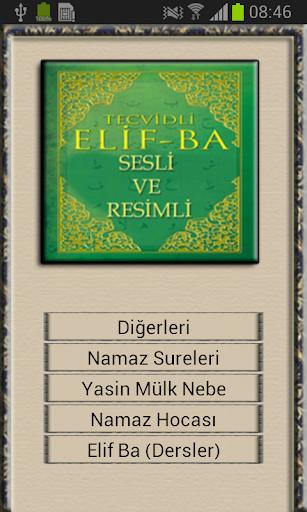 Kuran Öğreniyorum Elif Ba