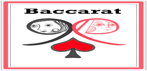 Baccarat probability calculator