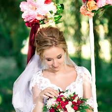 Wedding photographer Yuliya Dudina (dydinahappy). Photo of 13.10.2018