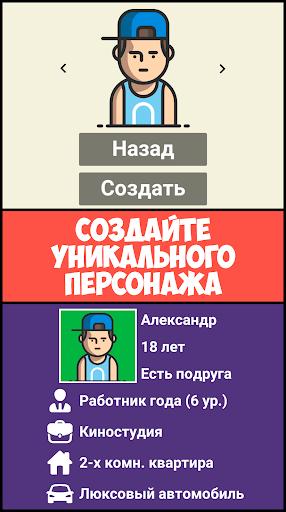 u0421u0438u043cu0443u043bu044fu0442u043eu0440 u041au0438u043du043eu0441u0442u0443u0434u0438u0438 1.0.6 screenshots 1