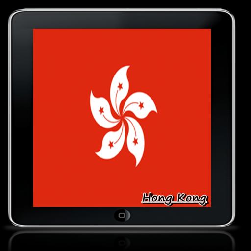TV From Hong Kong Info