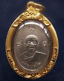 เหรียญหลวงปู่ทิม วัดละหารไร่ รุ่นผูกพัทธสีมา พ.ศ. 2517 พิมพ์ยันต์แตก เลี่ยมทองยกซุ้ม+บัตร G-Pra (3)