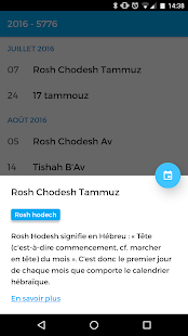 Jewish Calendar- screenshot thumbnail