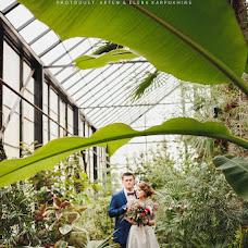 Wedding photographer Artem Karpukhin (a-karpukhin). Photo of 17.02.2016