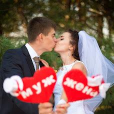 Wedding photographer Vladimir Khorolskiy (Khorolskiy). Photo of 04.11.2015