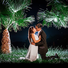 Wedding photographer Edin Condor (EdinCondor). Photo of 25.03.2016
