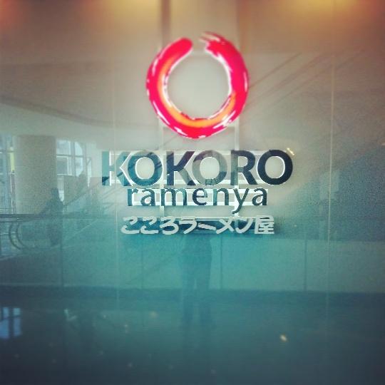 Koko Ramenya logo