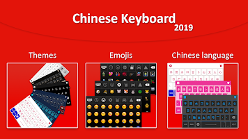 Chinese Keyboard 2020 - Chinese Language Keyboard