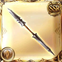 英雄王の槍