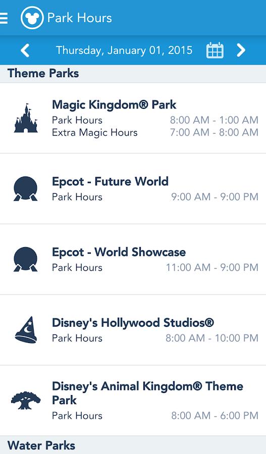My Disney Experience- screenshot