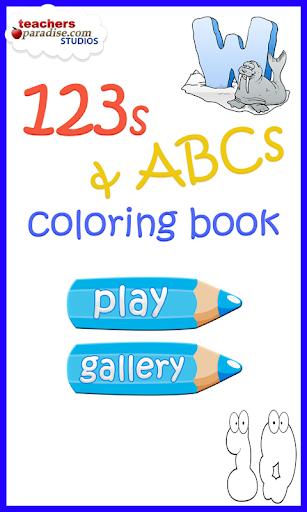 123s ABCs의 키즈 색칠 공부
