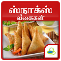 Snacks Sweets Recipes & Quick Ideas in Tamil 2018 icon