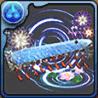 ミナカの箏