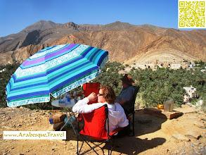 Photo: Oman Nizwa