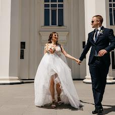 Wedding photographer Aleksandr Kulagin (Aleksfot). Photo of 18.07.2019