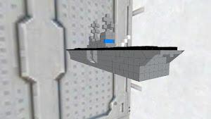 強襲揚陸艦 ボノムリシャール