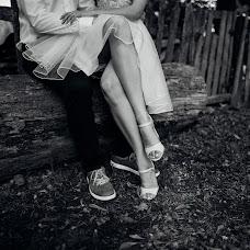 Wedding photographer Galya Androsyuk (galyaandrosyuk). Photo of 04.08.2018
