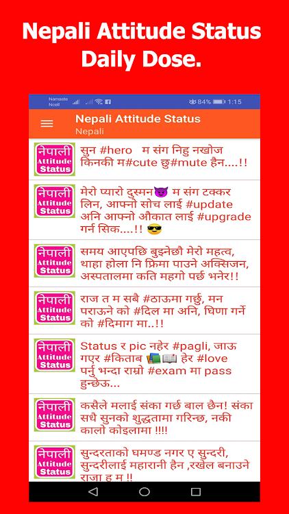Nepali Attitude Status 2019 – (Android Apps) — AppAgg