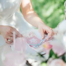 Wedding photographer Dlya Lyubvi (forlove). Photo of 05.07.2016