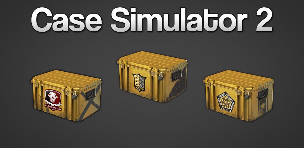 скачать case simulator реальных вещей