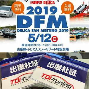 デリカD:5  2016年式 D-power packageのカスタム事例画像 まさ@埼玉さんの2019年05月10日07:01の投稿