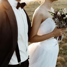 Wedding photographer Aleksandr Kravchenko (kravchenkophoto). Photo of 06.06.2018