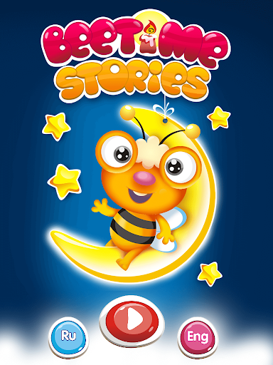 BeeTime Stories – сказки для планшетов на Android