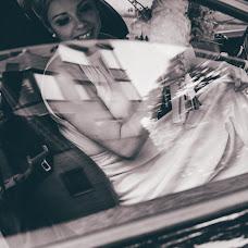 Wedding photographer Evgeniya Donchenko (abrikoska). Photo of 23.09.2015