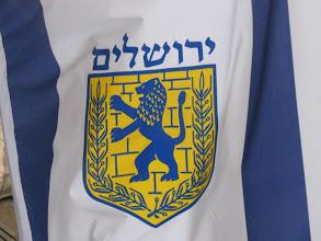 Photo: Flag of Jerusalem