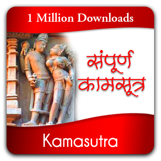 Find Pdf Net Books Books Kamasutra Hindi