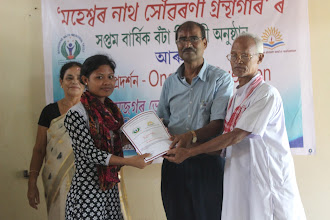 Photo: Dipika Rabha, winner of highest reader award for 1st quarter (June-July-August of 2015)