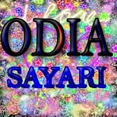 Odia Shayari-Copy & Share