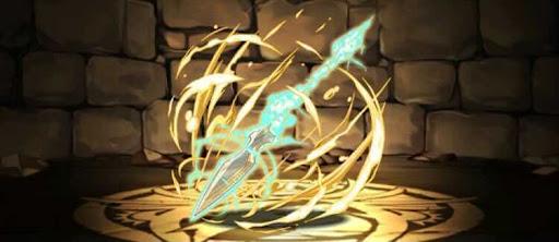 極光-天沼矛
