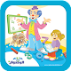 Download (UAE) كنوز الرياضيات الكتاب الثاني For PC Windows and Mac