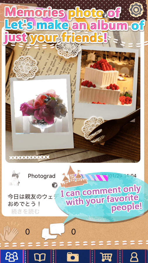 Photograd Japanese Kawaii- screenshot