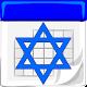 Jewish Calendar Download on Windows
